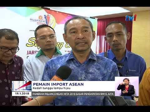 PEMAIN IMPORT ASEAN - KEDAH TUNGGU LAMPU HIJAU [19 JAN 2018]
