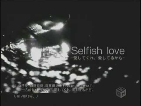 -Miyavi - Selfish love HQ