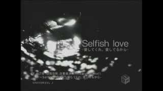 -Miyavi - Selfish love HQ