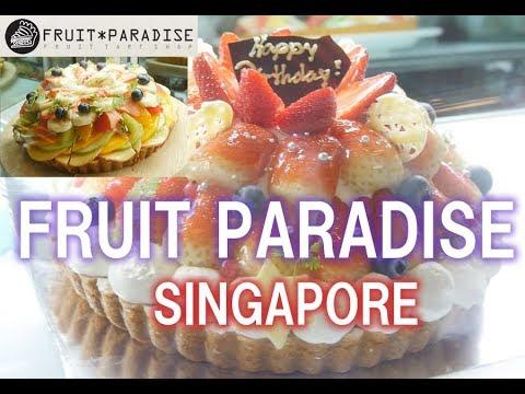 Fruit Paradise Singapore【フルーツパラダイスシンガポール】ケーキ・タルト