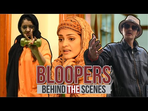 Bloopers (Behind The Scenes) | Maira Khan