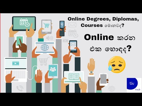 Online Degree, Diploma and courses can success your future? | Tec pack