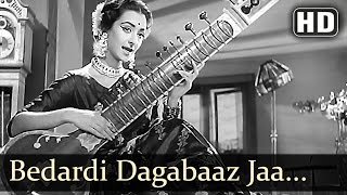 Bedardi Daghabaaz - Saira Banu - Bluff Master - Lata Mangeshkar - Evergreen Hindi Songs