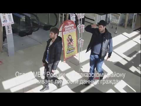 интим знакомства кропоткин краснодарский край