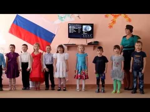 Праздник День Защитника Отечества в детском саду Солнышко село Заводское Алтайский край