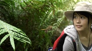 大自然への挑戦:有村架純 <沖縄の亜熱帯雨林編> | SK-II