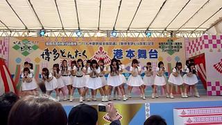 2011年5月4日 博多どんたく港まつり 港本舞台.
