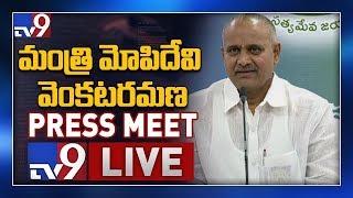 YCP Mopidevi Venkataramana Press Meet LIVE    Vijayawada