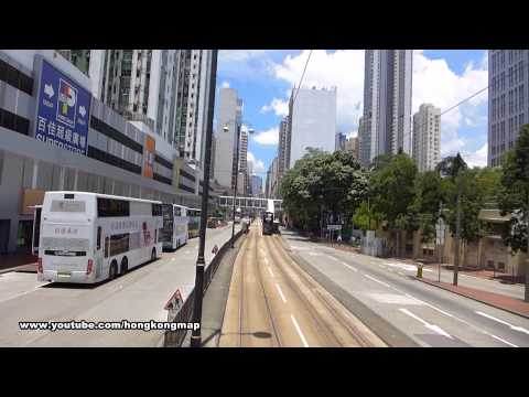 Hong Kong Tram Ride ( Healthy St. West to Tin Chiu St. ) 香港電車 健康西街-電照街