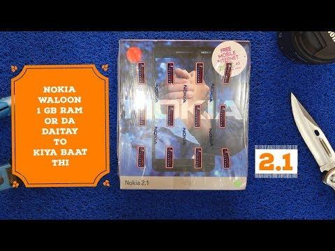 Nokia 2.1 Unboxing | 14000 main Nokia Ka kaamaal ! :P