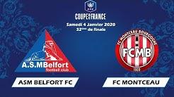 Coupe de France (32ème) | BELFORT - FC MONTCEAU (3-0) - RÉSUMÉ | 04/01/2020