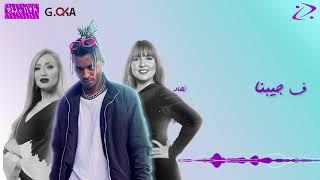 mai kassab-bnsh2a | بنشقي-مي كساب و اوكا و ريهام سعيد