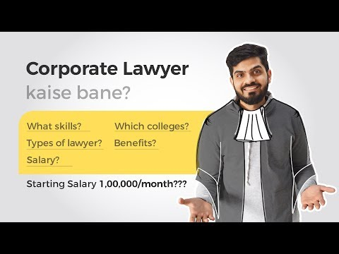 How to become Corporate Lawyer in India? (Hindi) Careers360