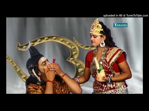 बोलबम  - audio song -bhangiya na pisai  || खेसारी लाल यादव -hits song