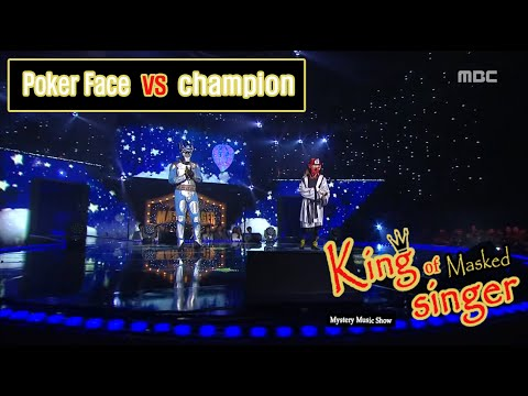 [King of masked singer] 복면가왕 - 'Poker Face' vs 'champion'  - Flying, Deep In The Night 20160403