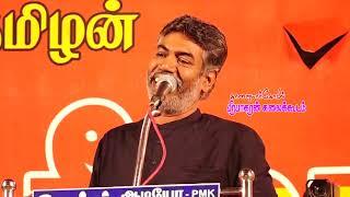 கல்வியாளர் ஹுமாயூன் எழுச்சியுரை | Humayun Speech at Paramakudi