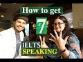 How To Get 7 In IELTS Speaking || SHAFIN'S  [ NB: Correction *Trainer Spelling ]
