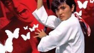 Сестра Уличного Бойца  - Женщина co смертоносным кулаком  (боевик каратэ)