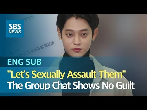 [Exclusive] Jung Joon Young(郑俊英)'s Chat Room Members Show No Signs Of Guilt (ENG SUB) / SBS