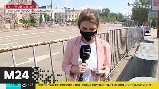 По улицам столицы проехала лучшая военная техника России - Москва 24