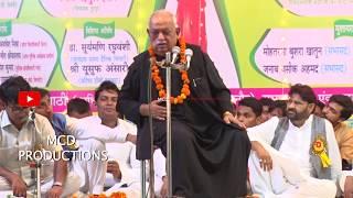 Munawwar Rana : दुश्मनी हो तो ऐसी कि कोई एक रहे... | बिजनौर मुशायरा