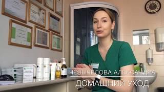 Домашний уход за кожей лица(, 2017-05-18T11:27:50.000Z)
