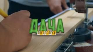 видео Делаем ящик для рассады разборный своими руками из дерева: фото, размеры
