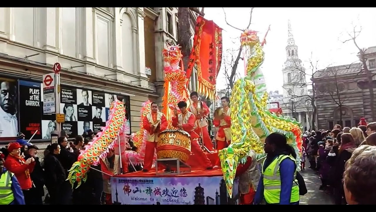 2016 chinese new year parade london uk youtube for Chinese new years parade