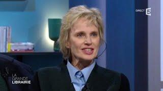 Siri Hustvedt présente ses « Mirages de la certitude » thumbnail