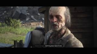 Red Dead Redemption 2 - Cowboy Duel Battle vs Veteran Outlaw