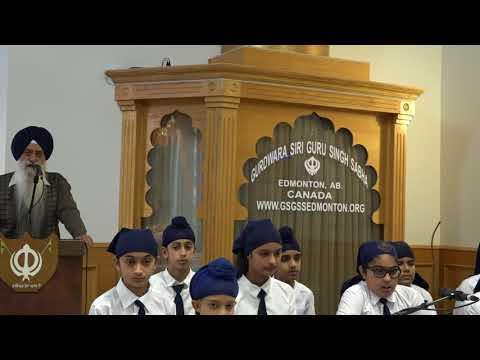 00773 - PART -3- SHABAD KIRTAN BY KHALSA SCHOOL EDMONTON ALBERTA