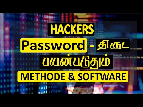 How Hackers Hack Passwords in Tamil | Hacking Software and Method in Tamil | AS | AS TECH | Tamil | Thủ thuật máy tính và điện thoại 1