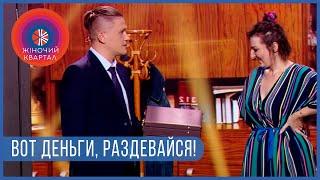 Лучшие приколы июнь 2021 💥 Взрослый юмор на День Молодежи 💥 | Женский Квартал