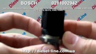 0281002942 Датчик давления топливной рейки Mercedes OM611 OM612
