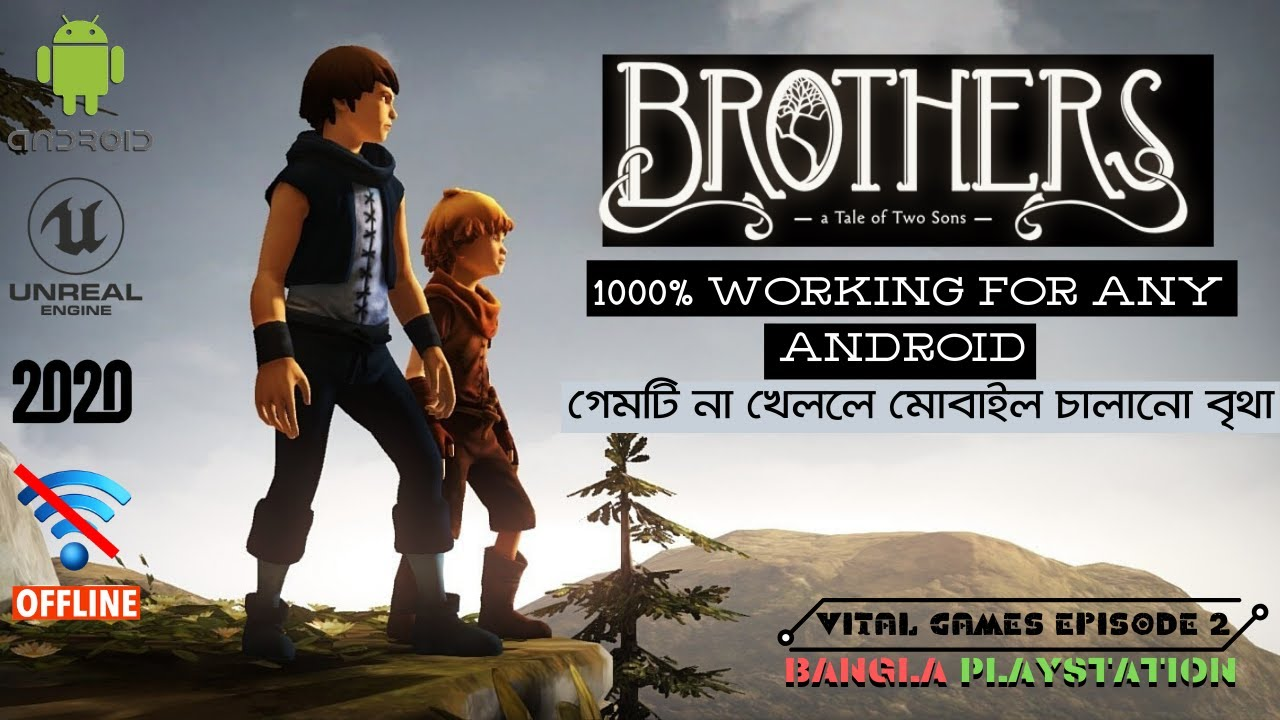 Brothers A Tale Of Two Sons Free Download - PC Games