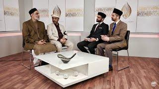 Interview with Ameer Jama'at Mamoon-ur-Rashid & Naseer Ahmad Wasim  - 26th Jalsa Salana Sweden 2017