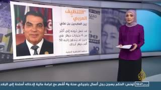 دور بريطانيا في توفير ملاذ آمن لثروات الحكام العرب