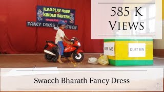 Swaccha bharath first prize winning fancy dress | Best fancy dress ever made for kids |