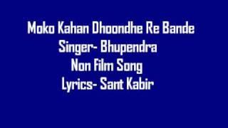 Bhupendra (Non Film)- Moko Kahan Dhoondhe Re Bande