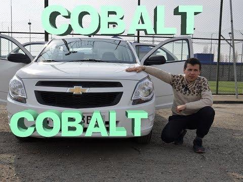 COBALT 1  HAQIDA UZ ABZOR
