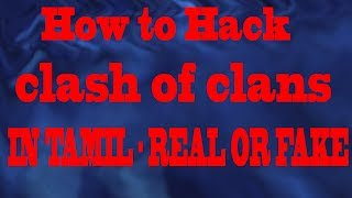 How to hack clash of clans in Tamil | Real Or Fake Explained in Tamil - Tamil Tech Kid