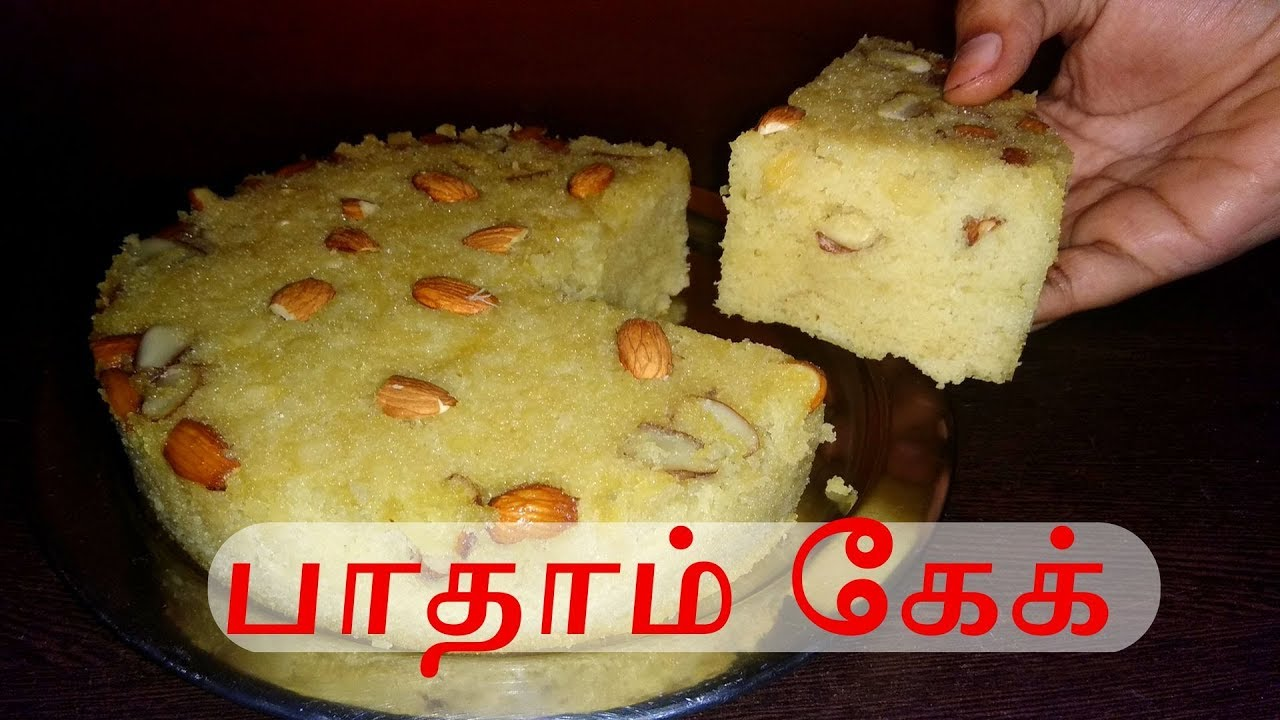 Badam Cake Recipe Without Oven In Tamil