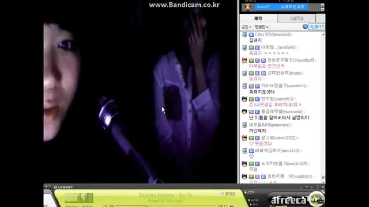 흑돼지 코트 실물 ㅋㅋㅋㅋㅋ (feat. 조명 꺼짐)