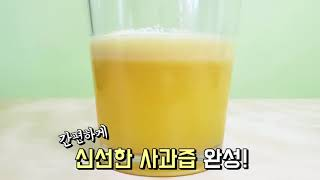 글리쉬맨 수동 착즙기 -  와디즈용 편집