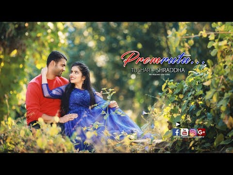 Best  Pre Wedding | Marathi Love song | Tushar + Shraddha | PREMRUTU | Sharad Pokharkar Photography