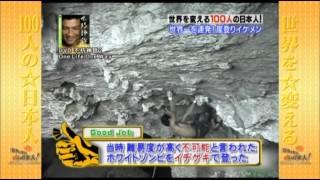 yuji hirayama climbing.
