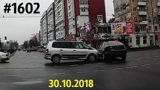 Новый видеообзор от канала «Дорожные войны!» за 30.10.2018. Видео № 1602.