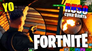 Playing Fortnite with a RUSSO! **angry** (Not really angry xd)