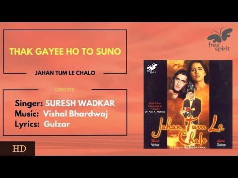 THAK GAYEE HO TO SUNO - Suresh Wadkar | Vishal - Gulzar | Film Jahan Tum Le Chalo