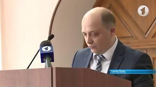 О работе банков говорили в Приднестровском госуниверситете